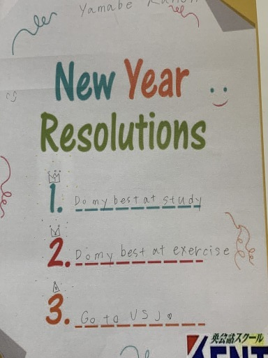 New Year\'s Resolutions 2021(今年の目標は・・・☆彡)_c0345439_16202004.jpg