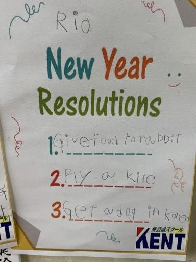 New Year\'s Resolutions 2021(今年の目標は・・・☆彡)_c0345439_16202364.jpg