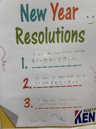 New Year\'s Resolutions 2021(今年の目標は・・・☆彡)_c0345439_16203122.jpg