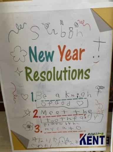 New Year\'s Resolutions 2021(今年の目標は・・・☆彡)_c0345439_16203356.jpg