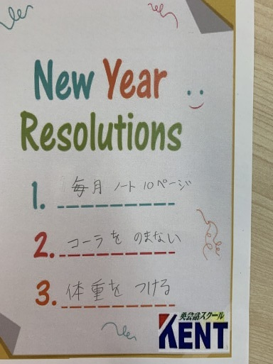 New Year\'s Resolutions 2021(今年の目標は・・・☆彡)_c0345439_16203962.jpg