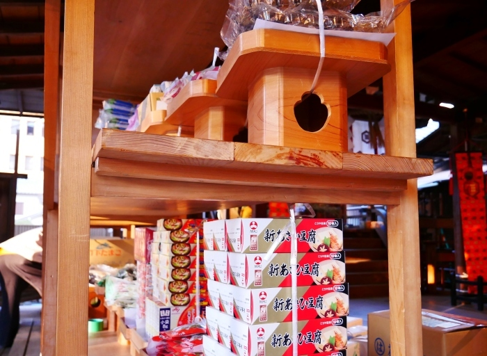 分散参拝の十日戎(東の宮恵美須神社)  2021-01-13 00:00_b0093754_20591785.jpg