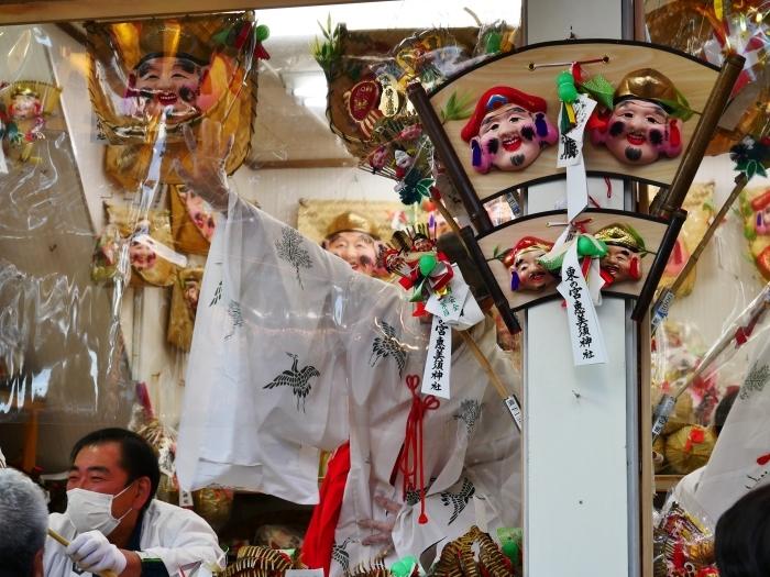 分散参拝の十日戎(東の宮恵美須神社)  2021-01-13 00:00_b0093754_21002239.jpg