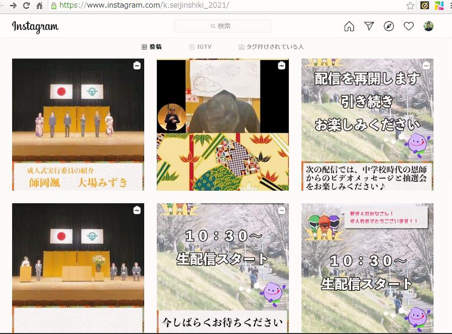 小平市成人式はオンライン開催_f0059673_17125056.jpg