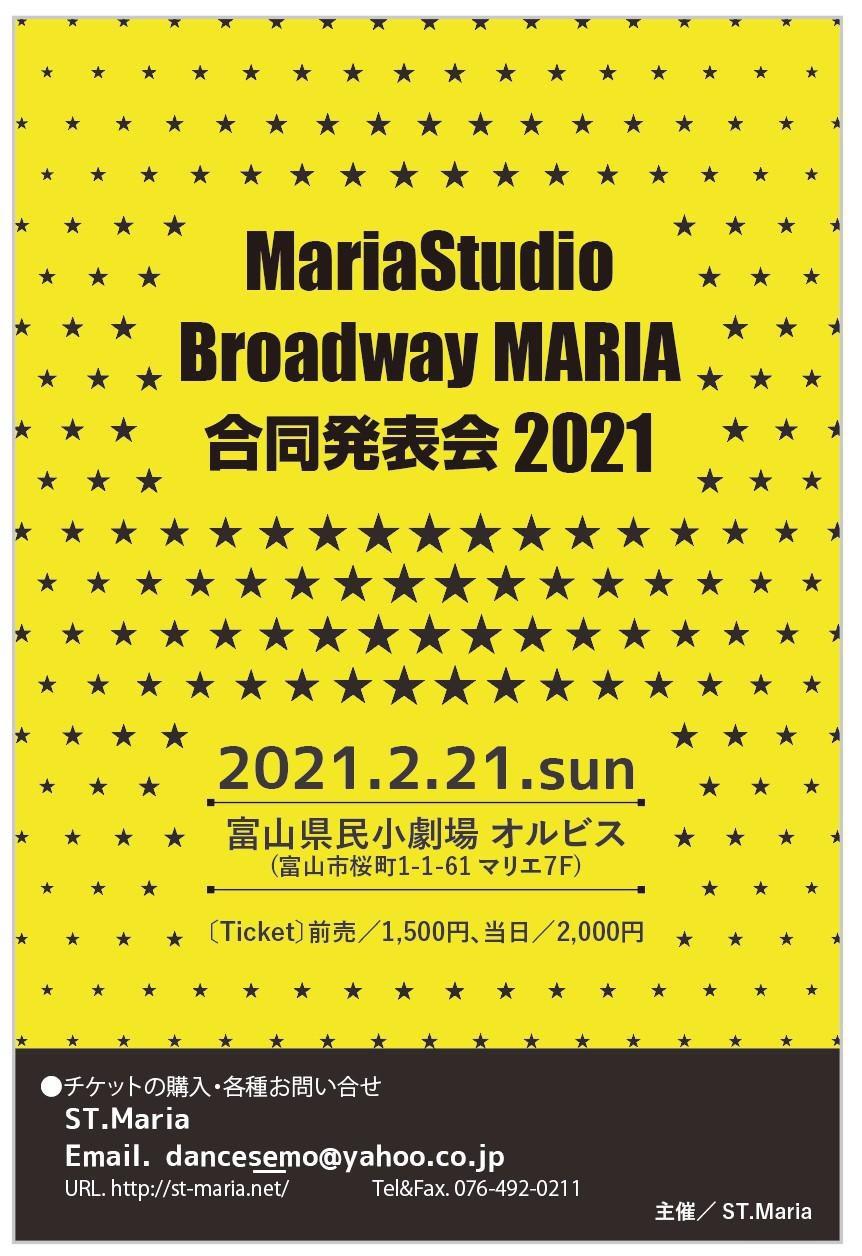 マリアスタジオブロードウェイマリア合同発表会2021_c0201916_19255544.jpg