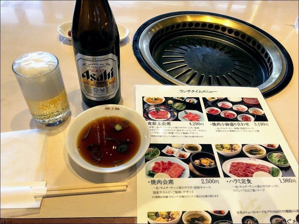 210111鮭大根の味噌風味煮とランチ焼肉_a0352827_13370255.jpg