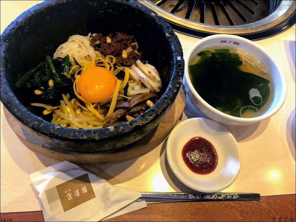 210111鮭大根の味噌風味煮とランチ焼肉_a0352827_14043059.jpg