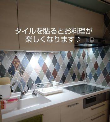 楽しくお料理をしたい人!! おすすめです♪_c0146040_18470003.jpg