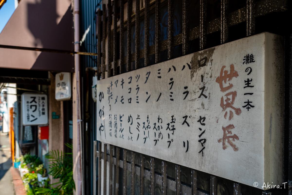 北加賀屋 -6-_f0152550_21243671.jpg