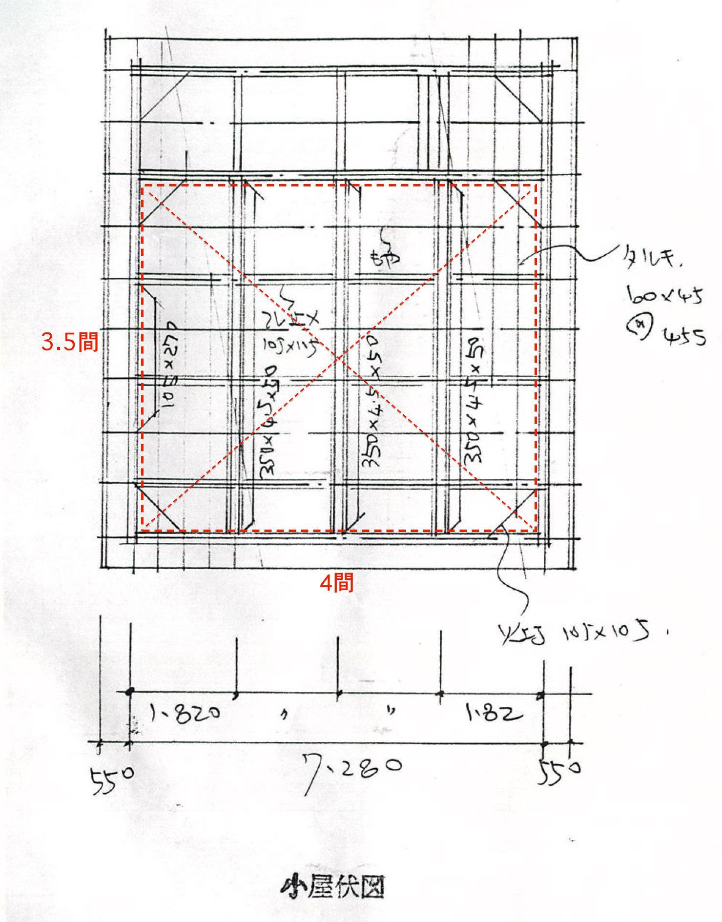 いえのえほん構造篇/多雪地域の陸屋根2_c0189970_13161804.jpg