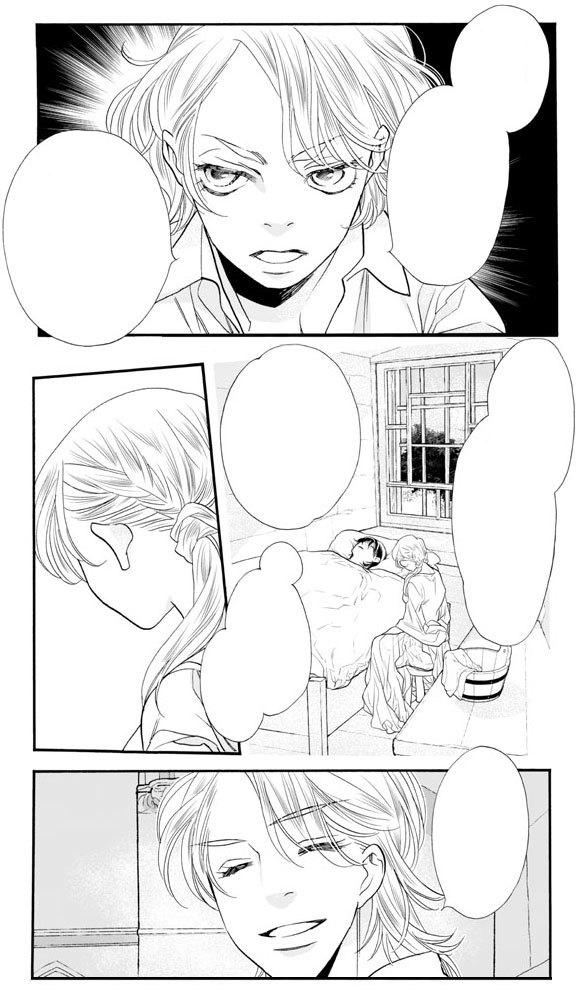 金色のマビノギオン 番外編更新 - 山田南平Blog