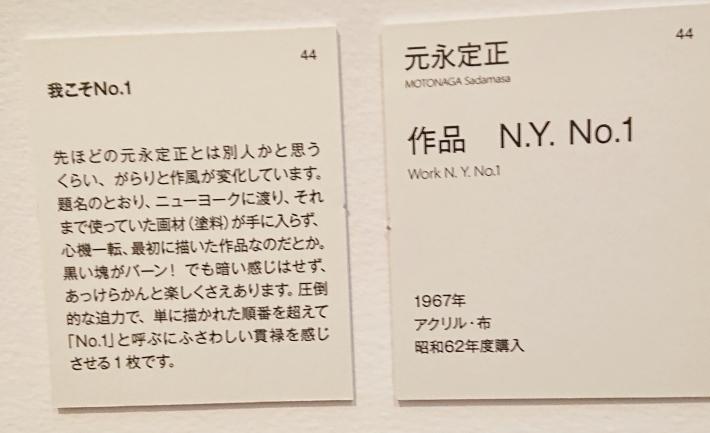 神戸から、今こそGUTAI展_a0098174_20342160.jpg