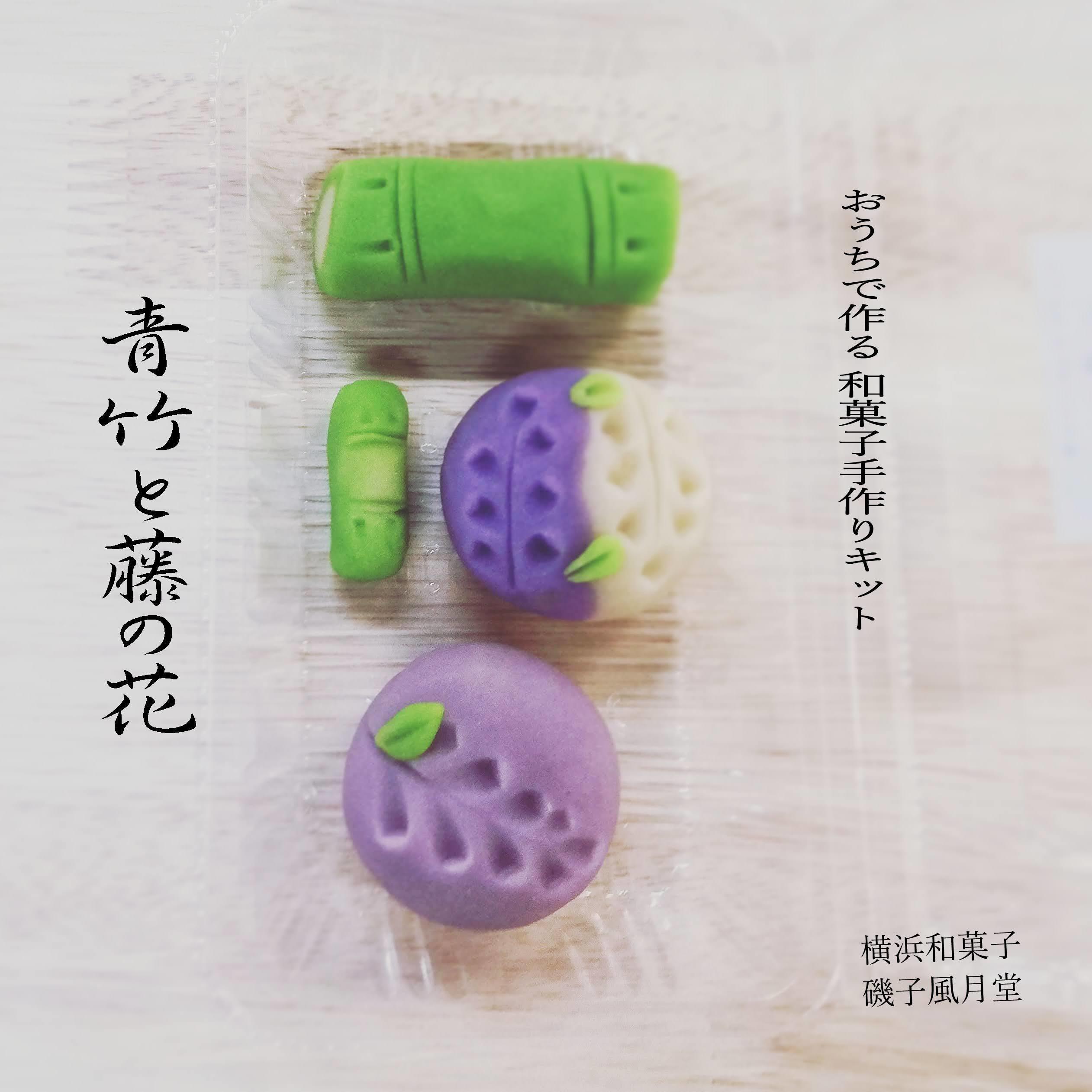 おうちで和菓子 和菓子キット 磯子風月堂_e0092594_22573486.jpg