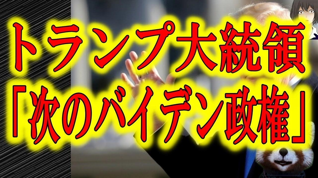 【超ド級】トランプやQを知るリンウッド弁護士のおすすめ日本語字幕つき動画!これで全てカバールの悪事の全容がわかる!_e0069900_02260189.jpg