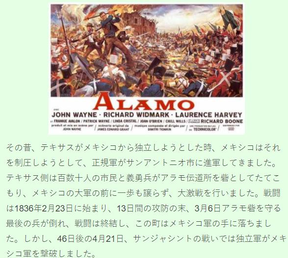 【超ド級】トランプやQを知るリンウッド弁護士のおすすめ日本語字幕つき動画!これで全てカバールの悪事の全容がわかる!_e0069900_02292579.png