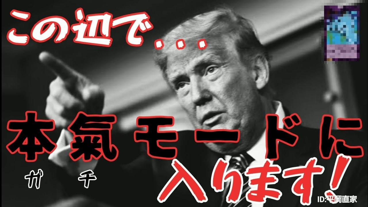 【超ド級】トランプやQを知るリンウッド弁護士のおすすめ日本語字幕つき動画!これで全てカバールの悪事の全容がわかる!_e0069900_02581318.jpg