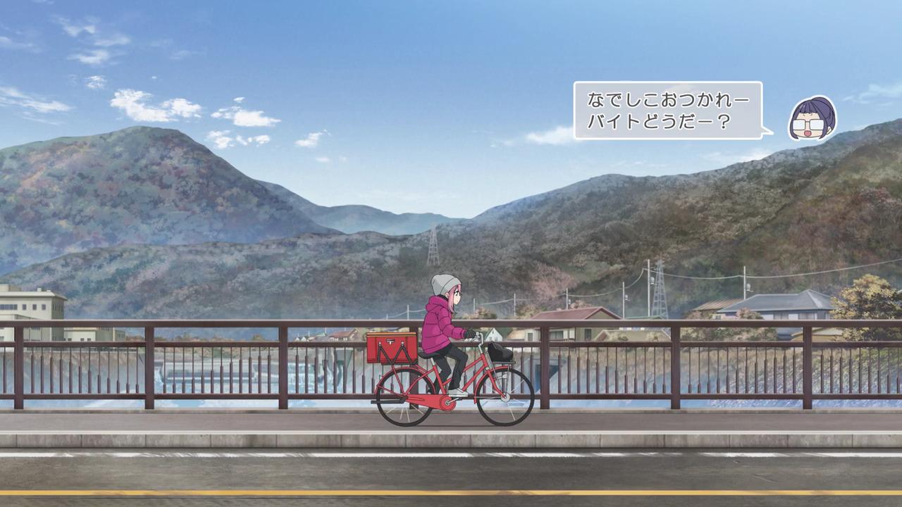 「ゆるキャン△S2」舞台探訪02 身延町で、なでしこ・恵那・千明・あおい・りんのバイト先(第1話2/3)_e0304702_21485580.jpg