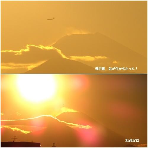 ダイヤモンド富士 散歩 高校サッカー決勝 _c0051105_11402103.jpg