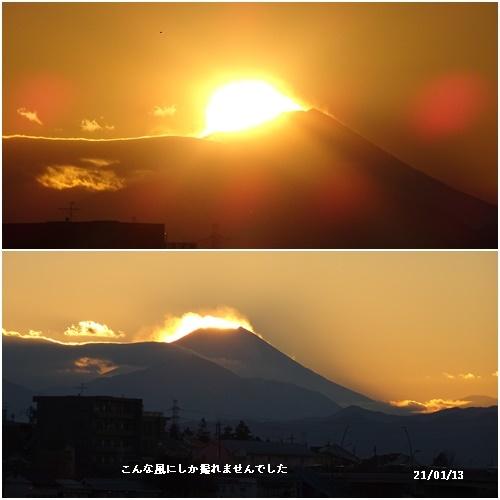 ダイヤモンド富士 散歩 高校サッカー決勝 _c0051105_11404051.jpg