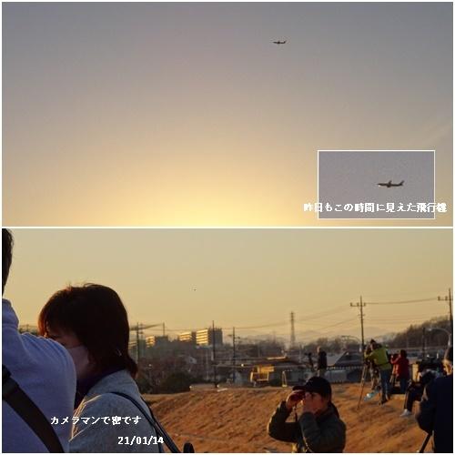 ダイヤモンド富士 散歩 高校サッカー決勝 _c0051105_22575723.jpg