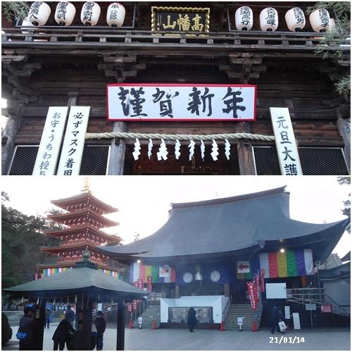 ダイヤモンド富士 散歩 高校サッカー決勝 _c0051105_23253357.jpg