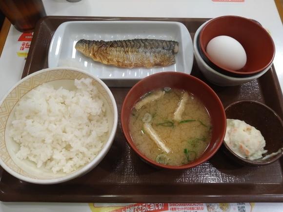 1/14 すき家 さば朝食ライスミニ¥370_b0042308_11470637.jpg