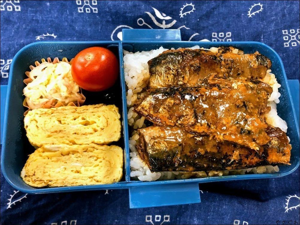 210112ノンアル日で焼飯と鶏の唐揚げ_a0352827_10344761.jpg