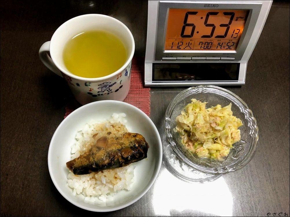 210112ノンアル日で焼飯と鶏の唐揚げ_a0352827_10344842.jpg