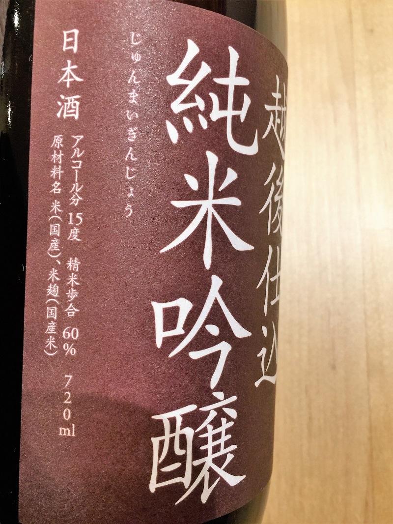 磨く_f0076731_12224861.jpg