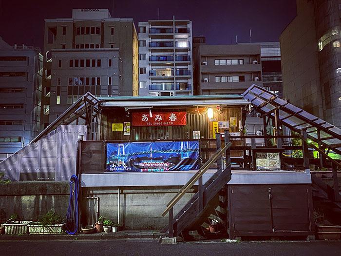 中央区東日本橋 / iPhone 11_c0334533_16473851.jpg