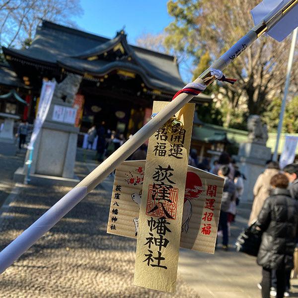 荻窪八幡神社 / iPhone 11_c0334533_20062194.jpg