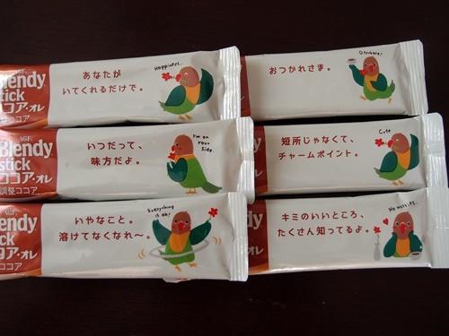 甘い飲みものに癒されます_c0354352_22565820.jpg