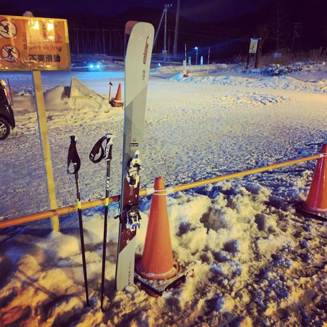 冬のアクティビティで一緒に遊びましょう!_d0197762_16080049.jpg