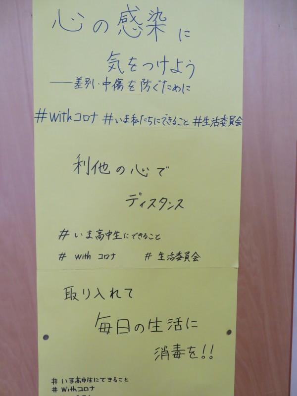 『合格鯉(来い)!!』_e0359282_17101094.jpg
