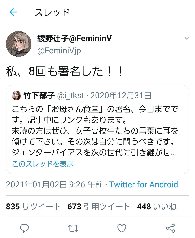差別解消にならない迷惑活動_d0044584_13294101.jpg