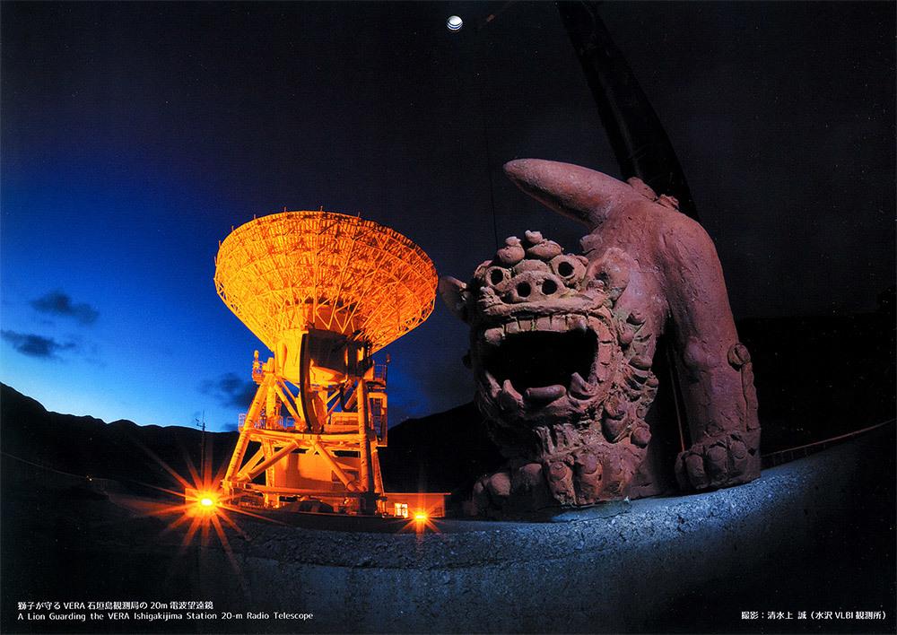 国立天文台 2021 CALENDER_c0001491_17424511.jpg