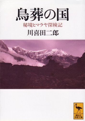 Zoomオンラインイベント「焚き火のある鼎談会」Vol.4_e0111396_00365123.jpg