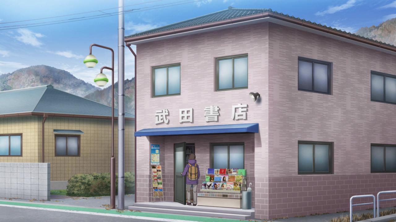 「ゆるキャン△S2」舞台探訪02 身延町で、なでしこ・恵那・千明・あおい・りんのバイト先(第1話2/3)_e0304702_21490588.jpg