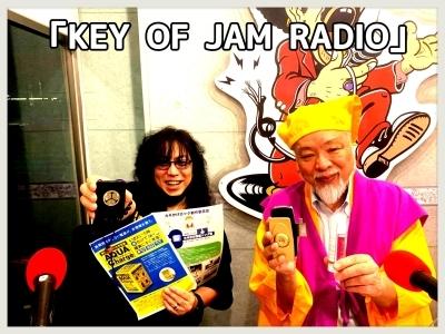 ■本日 RADIO DAYです~ウルトラFMそしてレインボーは生放送!_b0183113_01054196.jpg
