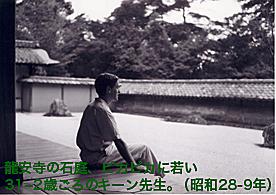 安部公房『死に急ぐ鯨たち』より_b0216318_12362717.jpg