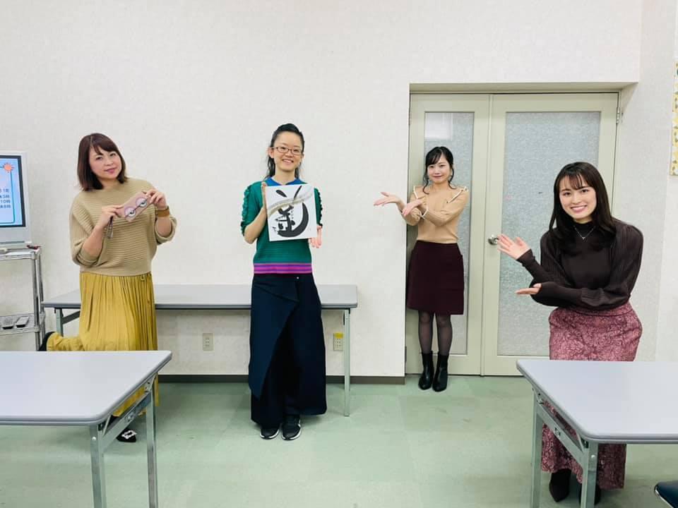 AKT秋田テレビ様✴︎マリマリプラス✴︎_e0197227_15165932.jpg