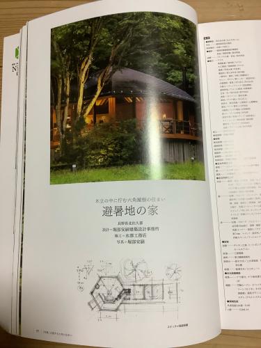 住宅建築2月号 避暑地の家_c0124828_21430925.jpg