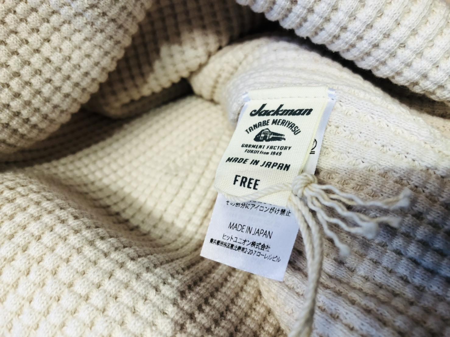 ■Waffle Knit Cap /Jackman_b0139233_11192204.jpg