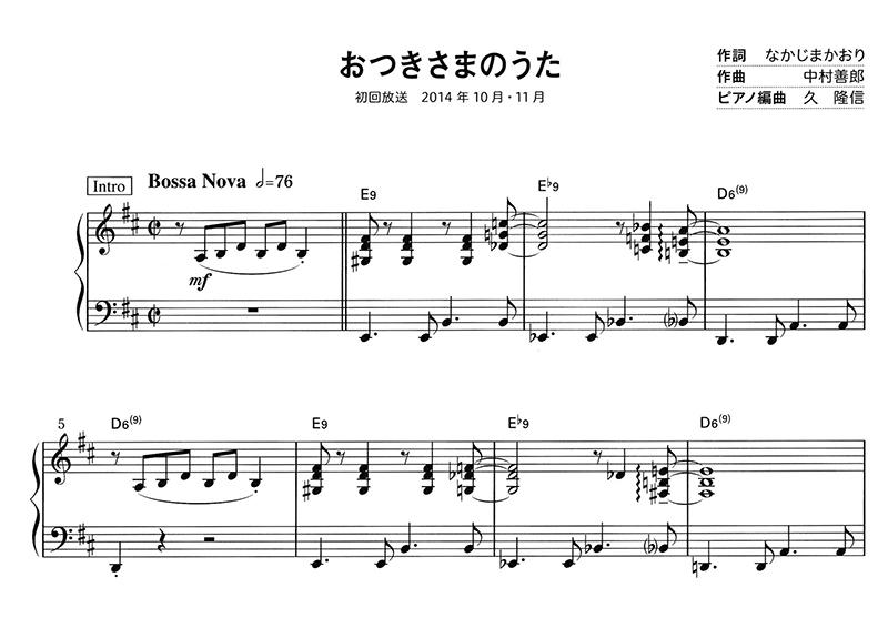 おつきさまのうた NHKみんなのうた_f0199866_18584025.jpg