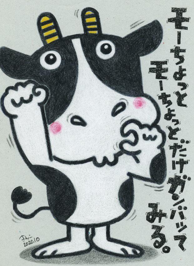 「きんこイラストとコトバ展」@このぶ_f0043592_13372499.jpg