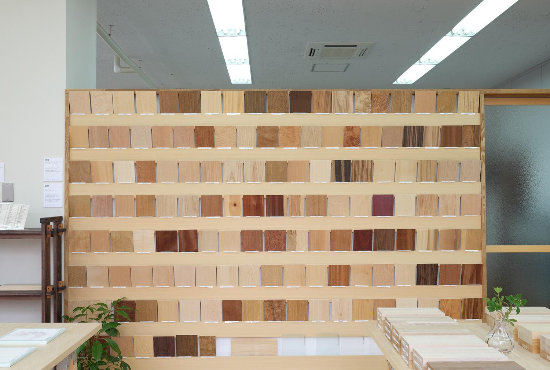 丸紀ショールーム竣工写真_d0116299_16105510.jpg