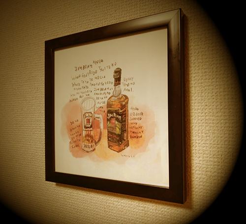一枚のお酒_e0022403_12054339.jpg