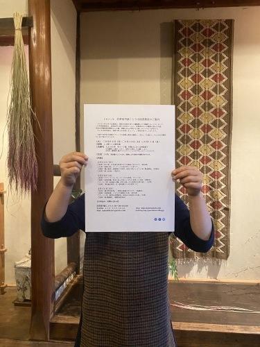 岩茶房丹波ことり中国茶教室のご案内 【2021年2月3月4月】_d0293004_17254221.jpg