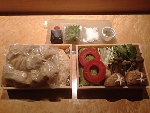 千里丘の名店「和 昊(そら)」さんの、持ち帰り鍋セット_d0367608_14292941.jpg