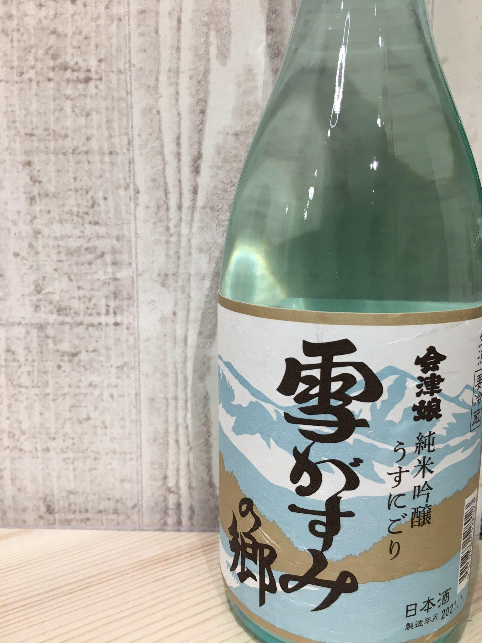 千里丘の名店「和 昊(そら)」さんの、持ち帰り鍋セット_d0367608_15174993.jpg